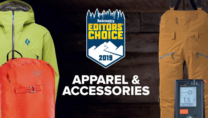 2019 Editors' Choice Awards: Apparel and Accessories