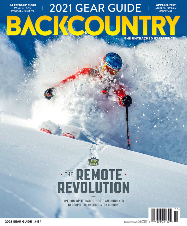 Subscribe now to get the 2021 Backcountry Gear Guide!